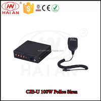 DC12V alarm electric car siren amplifier/ car siren /police siren CJB-U 100W