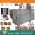 Full-auto pet food processing equipment