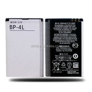 Yes Rechargeable Phone Use Battery Li-ion Battery for Nokia BL-4P