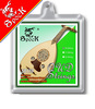 /product-detail/oud-string-nylon-strings-60555172798.html