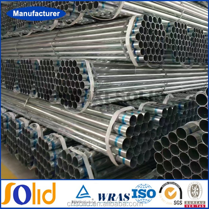 Supply Fluid hot dipped galvanized rigid steel pipe
