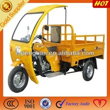 150cc trike cargo for three wheeler motorcycle on sale