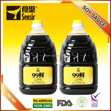 restaurant use japanese flavor low price bulk soy sauce 3.8L