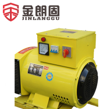 New single phase ac alternator brushless synchronous generator