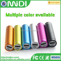 cheap price small size cylinder power bank 2600mah for mobile phone