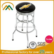 Wholesale cheap used metal yellow leather bar stool KP-BS001