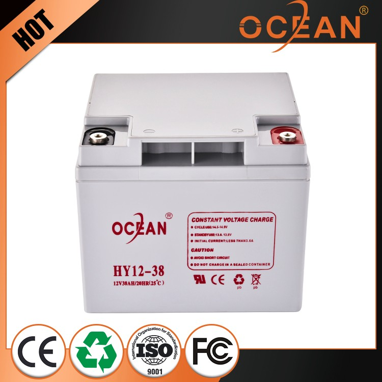 12V 38ah low price popular attractive design solar storage battery