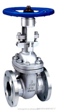 ASTM A216 wcb flanged gate valve,sluice gate valve,alibaba china