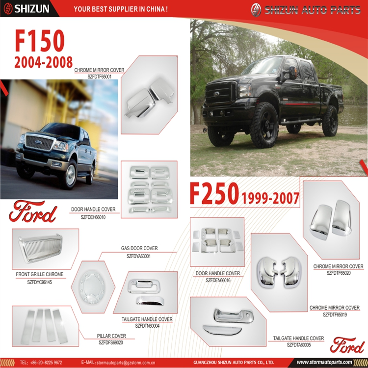 Trunk Accessories Products List For Ford F150 2004-2008/F250 1999-2007