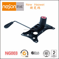 Neson Recliner chair mechanism parts / Office furniture mechanism