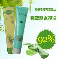 80g Healing aloe gel sensitive skin care damaged skin repair cream skin care facial mask remove acne scars bio essence