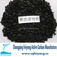 Good Hardness Coconut shell activated carbon for wine process