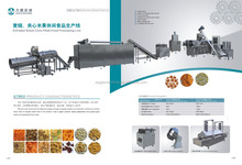 puffed mini Rice balls food making extruder machines /cereal ball production line