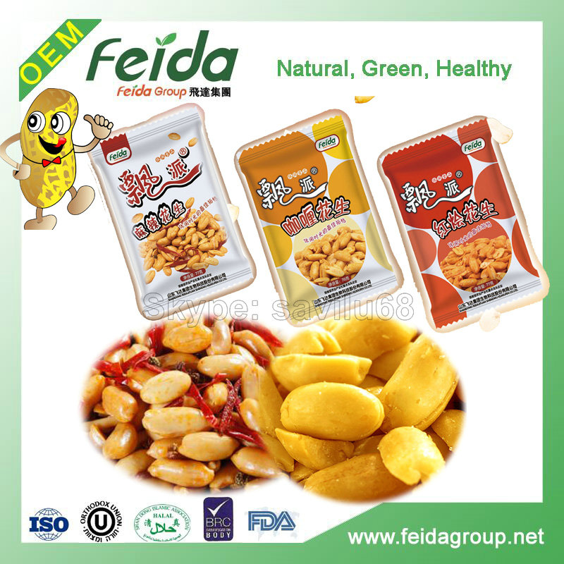 Leisure healthy food BRC FDA HALAL OU ISO salted spicy Fried peanuts price