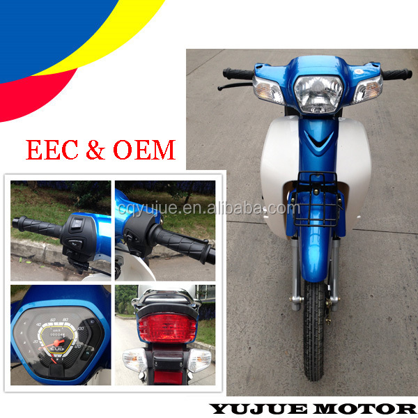 Best selling motorcycle/kids motorbike with 50cc/70cc/90cc/110cc engine
