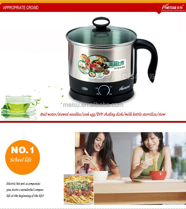 110V/220V 1.3L supermarket standard high quality electric cooker with steamer meisu made in Zhongshan