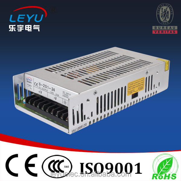 CE CCC high performance external power supply 12v 5v