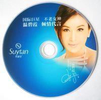 Free sample DVD-R 4.7GB 16X A GRADE in cake box package with banner and top label