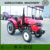 Small Wheeled 30HP 4WD Farming Tractor