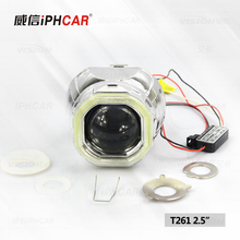 Hot Sale Vision devil eye projector headlight car vw polo projector headlight