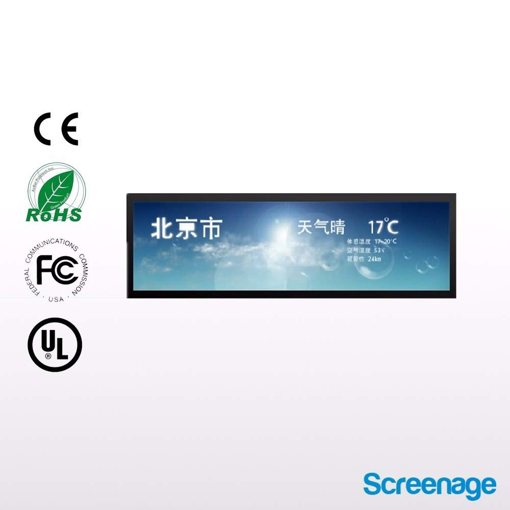 LCD commercial Ultra Wide stretched small lcd advertising display