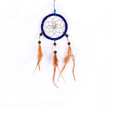 Royal Cherokee Indian Dream Catchers Feather Dreamcatcher With Shell