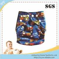 newborn cloth nappy magic color baby diapers