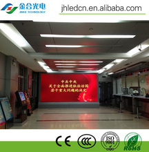 Soft Transparents Video Screen HD Advertising China Led Display/China Led P4 Dot Matrix Indoor Led Display