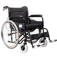 Best Rehabilitation Therapy Products Heavy Duty Commode Wheelchair