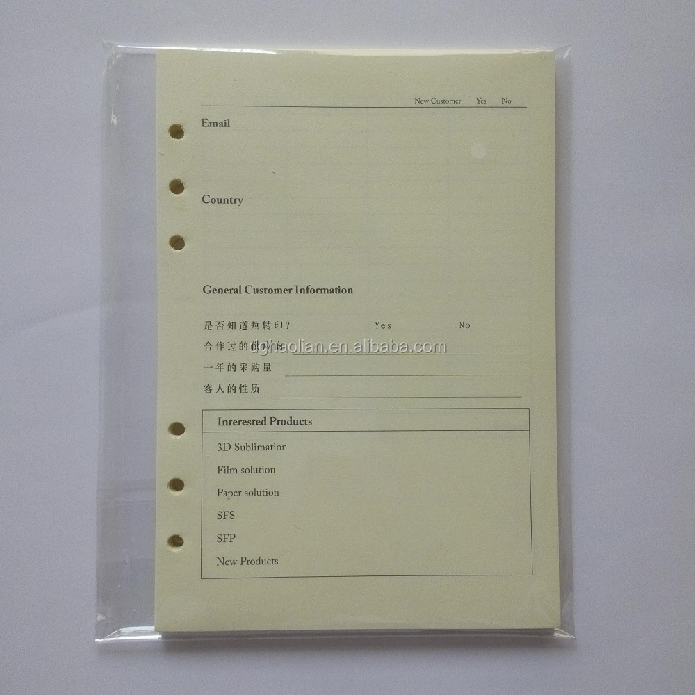 Customized all kinds of filler paper loose leaf notebook refill paper