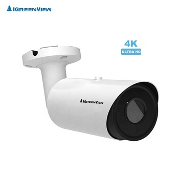 New design infrared night vision surveillance camera ahd/tvi/cvi motorized lens best video 4k camera