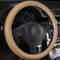 Hand Sewing Leather Breathable Freezing Beads Cool Steering Wheel Cover