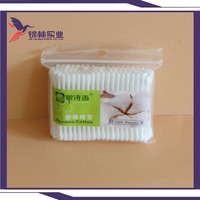 100pcs cotton tip applicator in plastic Tube