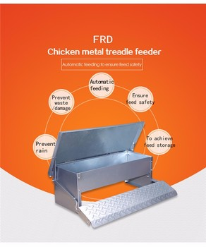 FRD mini chicken pedal feeder/treadle feeder/foot feeder, capacity 5KG
