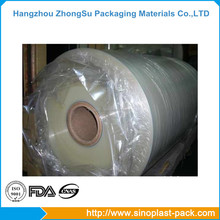 Hot sales free sample casting stretch film Chinese blue film