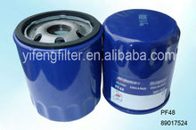 Oil Filter PF48/ 89017524 for Dodge Caliber, Cherysler 300C/Sebring Convertible, Jeep Compass/ Patriot