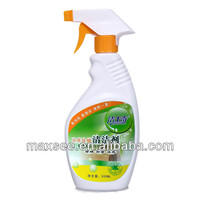 JustClean for Mat Cleaning House Miticide
