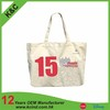 2017 Hot sale high quality OEM factory direct wholesale promotional New design cheap reusable canvas tote bag rope handle