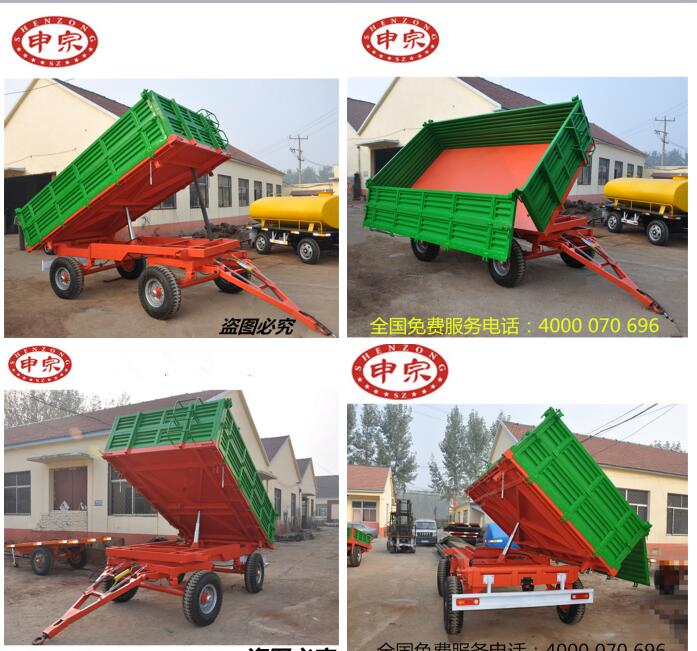 5 ton three side tipping double hurdles tractor dump trailer
