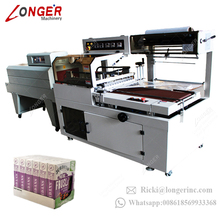Automatic Plastic Film Heat Wrap Beer Water Bottle Wrapping Machinery Cosmetic Carton Box Thermal Shrink Packaging Machine