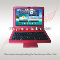 detachable samsung galaxy tab 7510 keyboard