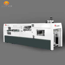 Hot Selling High Performance Paper Automatic Die Cutting Machine