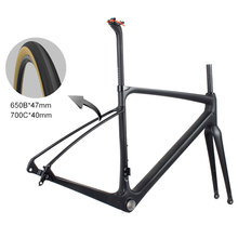 650B/700C Most Popular Carbon Gravel Road Bike Frame Disc Brake In Size 48-60cm CFR505