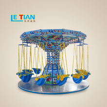 Attractions Children Games Amusement Park Colorful Super Swing Flying Chair Rides for sale