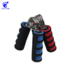 High quality antique foaming rubber handle grip cover