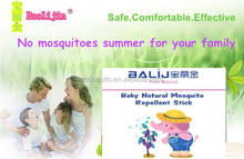 Hot sell anti mosquito repellent patch for baby