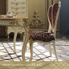 FC00-01 Dining Chair Design/Rococo Style-Luxury Home Furniture