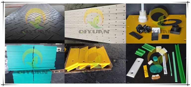 Colorful HDPE board polyethylene panel uhmwpe plastics sheet