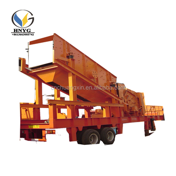 2018 China mobile crushing plant, Mobile Stone Crusher with tyre type