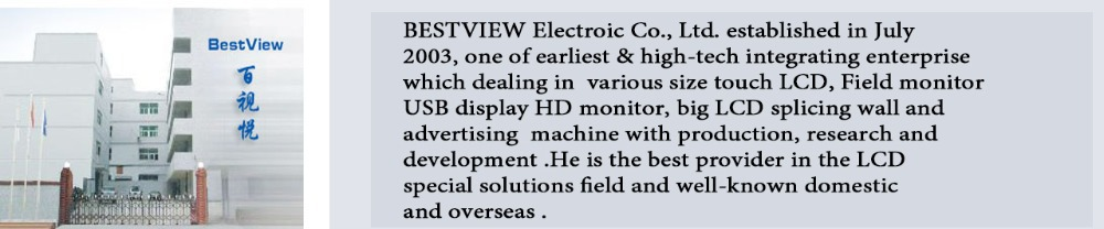 "19"" BSY198-CO 1080p high resolution HDMI 3G-SDI portable boradcast field monitor"